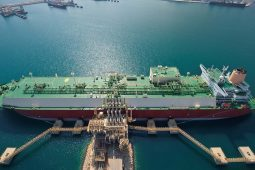 A Q-Max LNG carrier loading cargo at Ras Laffan terminal.