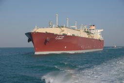 Q-Flex LNG carrier Al Gattara has a cargo carrying capacity of 216,200 cubic meters (cbm)