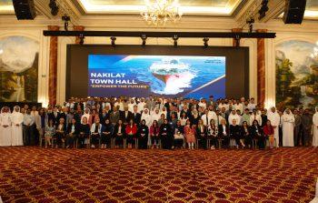 Nakilat | Qatar Gas Transport Company Ltd